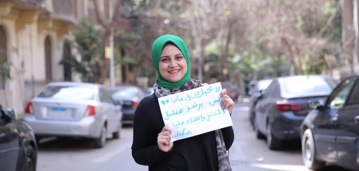 ❤ #رسالة_لأمي.. عبّر عن حبك لست الحبايب على «شارك المصري اليوم»