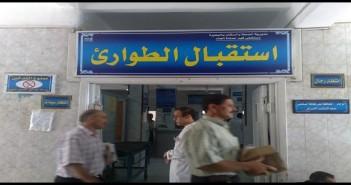 مستشفى كوم حمادة