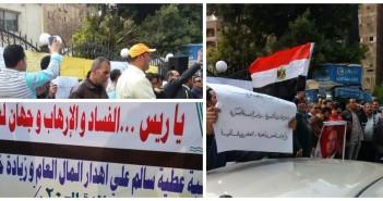 وقفة احتجاجية للعاملين في «الائتمان الزراعي» لإقالة رئيس البنكd