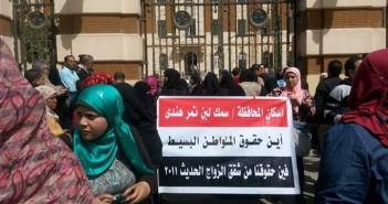 متقدمو «الزواج الحديث» يتظاهرون أمام محافظة القاهرة