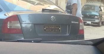 لوحات مخالفة لسيارات: «هيئة قضائية عليا»