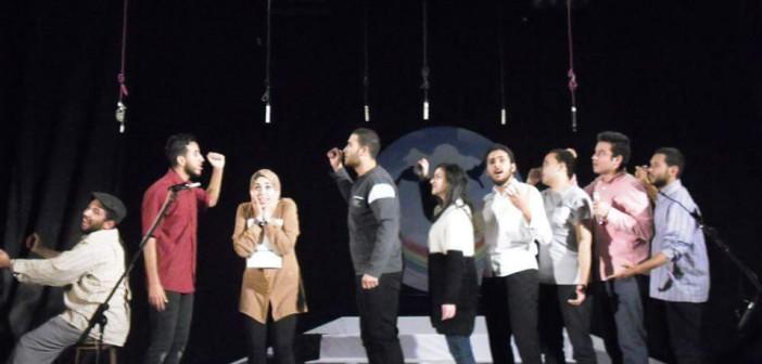 بالصور.. عرض «أنت حر» للنين الرملي على مسرح جامعة المنصورة