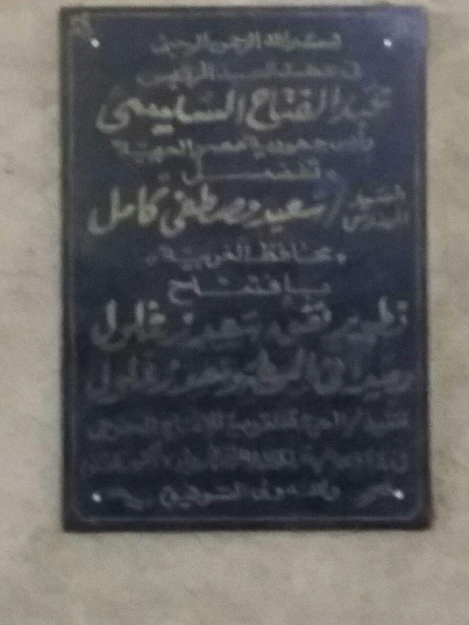 غرق نفق سعد زغلول بطنطا وسط تجاهل مسؤولي الغربية