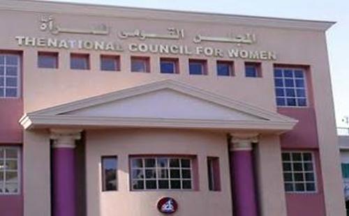 صحفية ببوابة «القومي للمرأة»: «استغنوا عني.. ورجل حل مكاني»