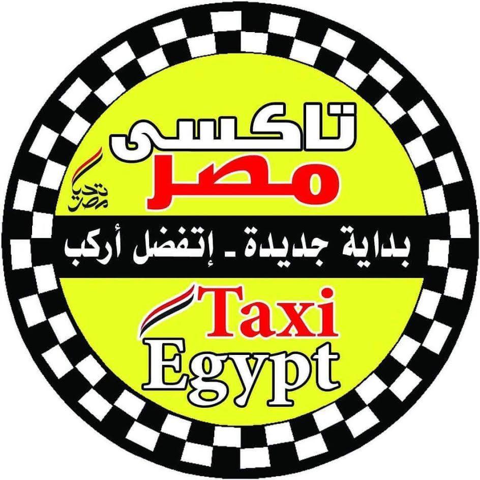 «اتفضل اركب».. مبادرة جديدة لسائقي التاكسي الأبيض في مواجهة «أوبر وكريم»