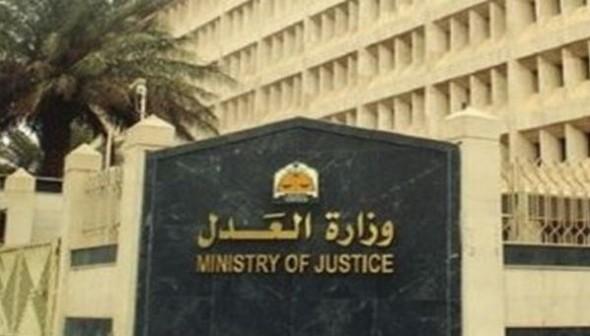 متقدمون لوظائف «العدل» بالمحاكم الابتدائية يطالبون بإعلان نتائج المسابقة
