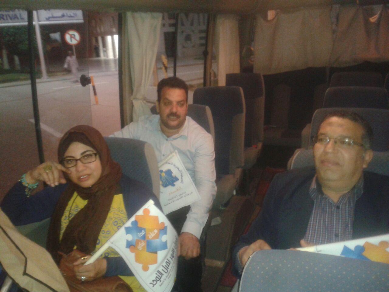 وفد الجمعية المصرية للتوحد مطار الأقصر