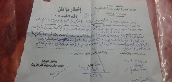 أهالي «الدلجمون» بالغربية يطالبون بكوبري مشاة لحماية أبنائهم من الحوادث