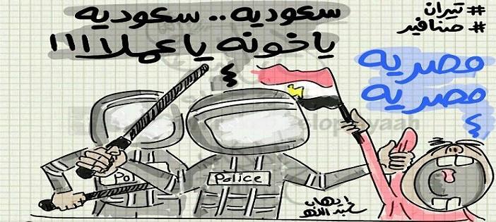 🎨 القبض على 5 تظاهروا ضد ضم «تيران وصنافير» للسعودية (كاريكاتير)