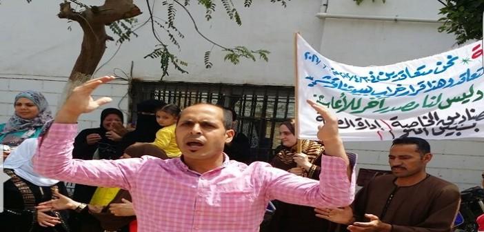 📷| متعاقدون يتظاهرون أمام ديوان المنوفية بعد فصلهم: «ذنبنا إيه؟» (صور)