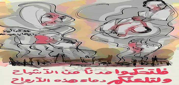 #حلب_تحترق 😢 (كاريكاتير)