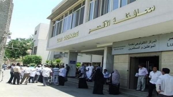 وقفة احتجاجية لموظفي مستشفى البياضية لتأخر صرف رواتبهم منذ 3 شهور