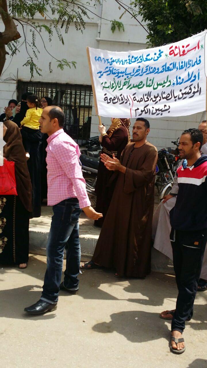 عاملون متعاقدون يتظاهرون أمام ديوان المنوفية بعد فصلهم: «ذنبنا إيه»