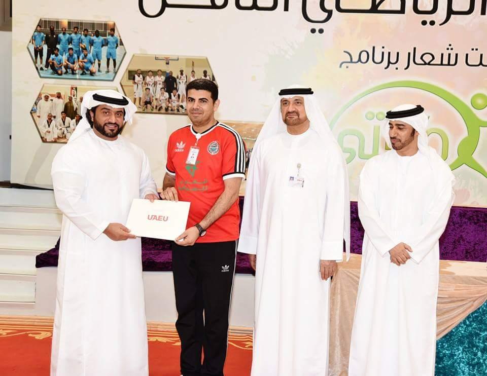 نادي «جمهورية مصر العربية» يحرز المركز الثاني في أولمبياد جامعة الإمارات (صور)