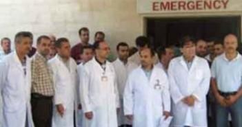 إستياء أهالى المنوفية من إضراب مستشفي الجامعة والقصر العينى بالمحافظة