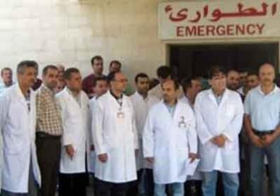 استياء أهالي المنوفية من إضراب مستشفى الجامعة