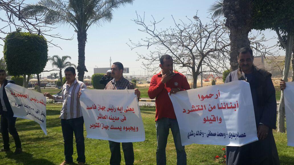 وقفة بـ«6 أكتوبر» للمطالبة بتقنين وحدات تحولت من سكنية لتجارية