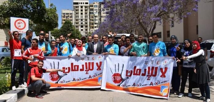 صور | يوم رياضي لحملة «عيشها صح» ضد الإدمان بجامعة المنصورة