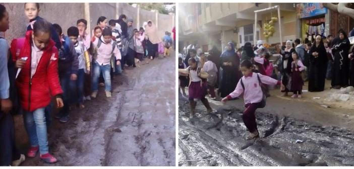 صور| ما بين الوحل والقمامة.. رحلة المعاناة اليومية لتلاميذ مدرسة بعزبة الهجانة