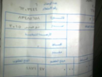 #امسك_فاتورة| ارتفاع رسوم مياه عقار بالقاهرة في نوفمبر لـ 1871 جنيهًا