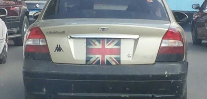 بالعلم البريطاني.. سيارة تتحرك بحرية بشوارع القاهرة دون لوحات معدنية