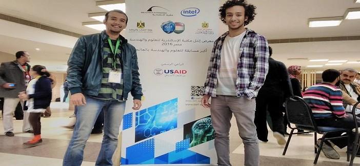 مسؤولون يرفضون دعم سفر طالب هندسة لتمثيل مصر بمؤتمر دولي بكاليفورنيا (صور)