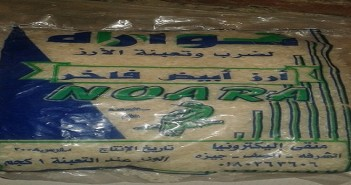 مواطنون يصرفون أرز تمويني منتهي الصلاحية منذ 8 سنوات