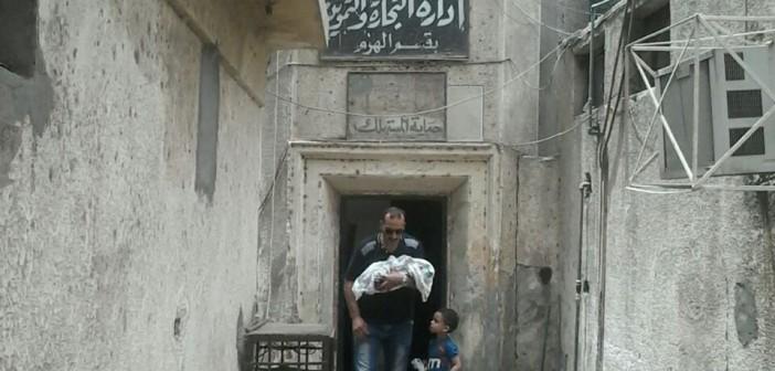 بالصور.. الصرف يحاصر مكاتب للصحة والتموين والسجل المدني بالهرم