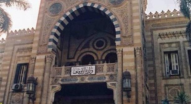صورة| سور «الأوقاف» يثير غضب المواطنين: ضم متر ونصف من الشارع