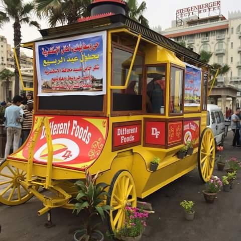 سيارة وجبات سريعة تعمل بالطاقة الشمسية بالإسكندرية