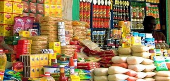 مواطن يشكو عدم حصوله على الأرز ضمن مقررات تموين مايو