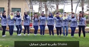 فيديو | «قالولنا خلاص هنتخرج».. احتفال «صيدلة MIU» بالتخرج على ألحان «بشرة خير»