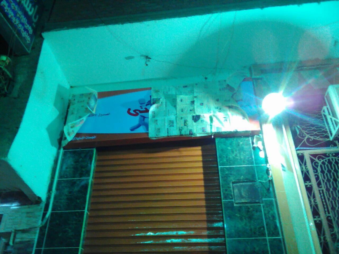 صورة لمحل البقالة التموينية بعدما جهزه هيثم في انتظار افتتاحه