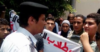 مظاهرات الثانوية العامة ـ أرشيفية