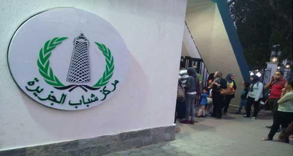 تواصل أزمة أعضاء «الجزيرة» ووزير الرياضة بسبب رسوم تجديد الاشتراكات