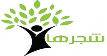 «شجرها» تزرع أشجار فواكه مُثمرة بالمعادي للتوعية بالحفاظ على البيئة