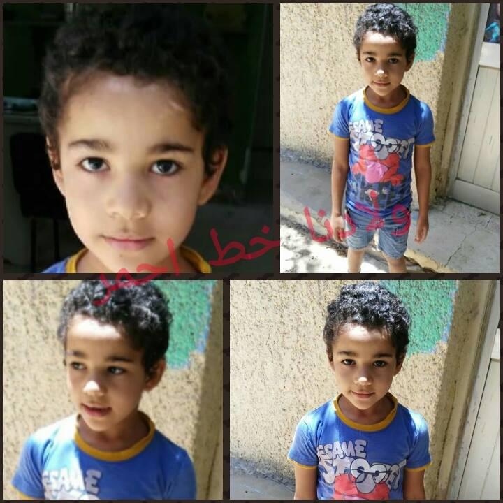 والطفل الثالث يسمى أحمد يسرى