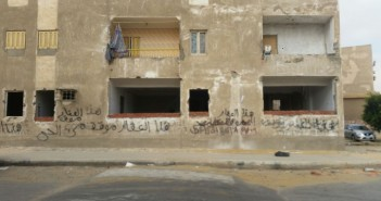 «الحي المنكوب».. لافتات على مبان بالتجمع الخامس للتحذير من انهيارها