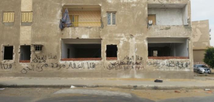 «الحي المنكوب».. لافتات على مبان سكنية بالتجمع الـ5 تحذر من انهيارها