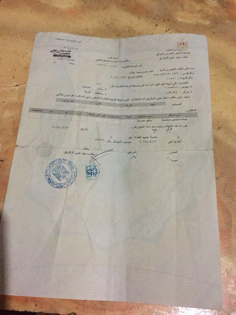 أهالى الصالحية القديمة بالشرقية يهددون بالإضراب عن الطعام بسبب الإصرار على هدم مقابرهم1