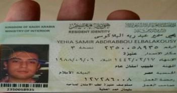 بعد «أسماء».. طبيب بالسعودية: الكفيل فصلني لرفضي العمل دون تعقيم.. ومنع عودتي لمصر