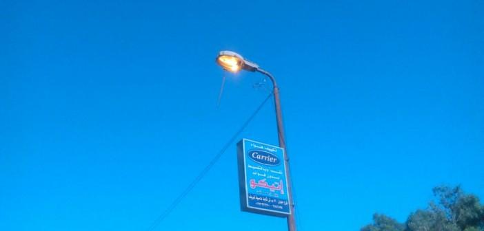 قالك «طفى النور».. أعمدة إنارة مضاءة بشوارع بحلوان في وقت النهار