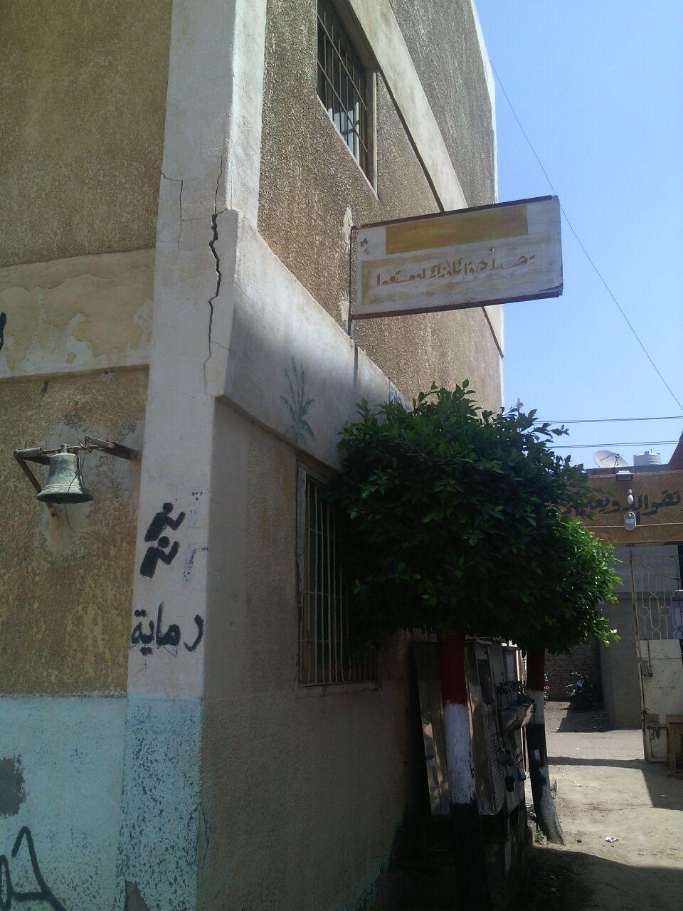 بالصور.. «معهد طناح الأزهري آيل للسقوط» ومطالبات بترميمه حرصا على سلامة الطلاب