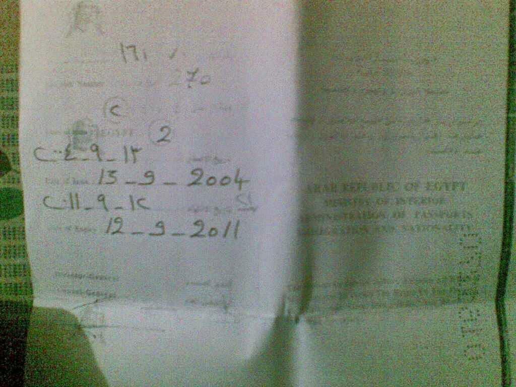 أسرة مهندس مصري ضحية رافعة الحرم المكي: لم نحصل على تعويضات الملك