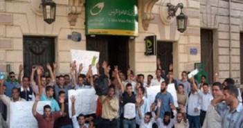 اتحاد نقابات البريد ينظم وقفة احتجاجية أمام مبنى الهيئة بالقاهرة لتواضع المرتبات ورفض «الهيكلة»