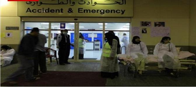 أطباء مصريون يتهمون «الصحة العُمانية» بالتلاعب في مكافأة نهاية الخدمة