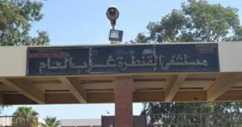 صورة| مواطن يرصد دماءً على أسرة مستشفى القنطرة بالإسماعيلية: التمريض قال «تولع الوزارة»