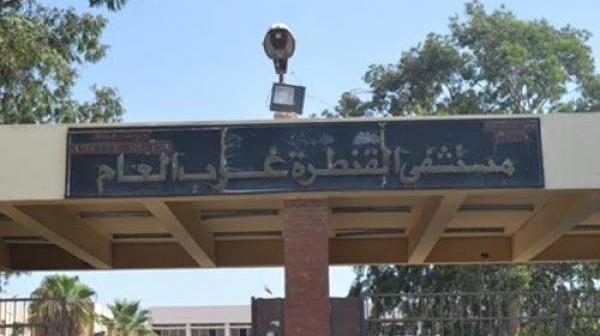 صورة| مواطن يرصد دماءً على أسرة مستشفى بالإسماعيلية: التمريض قال «تُولع»
