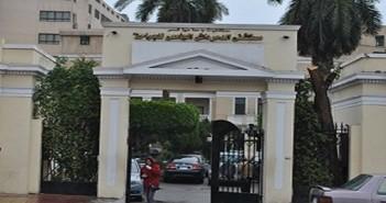 القاهرة، صحافة المواطن، واتس آب المصري اليوم، مستشفى الدمرداش،
