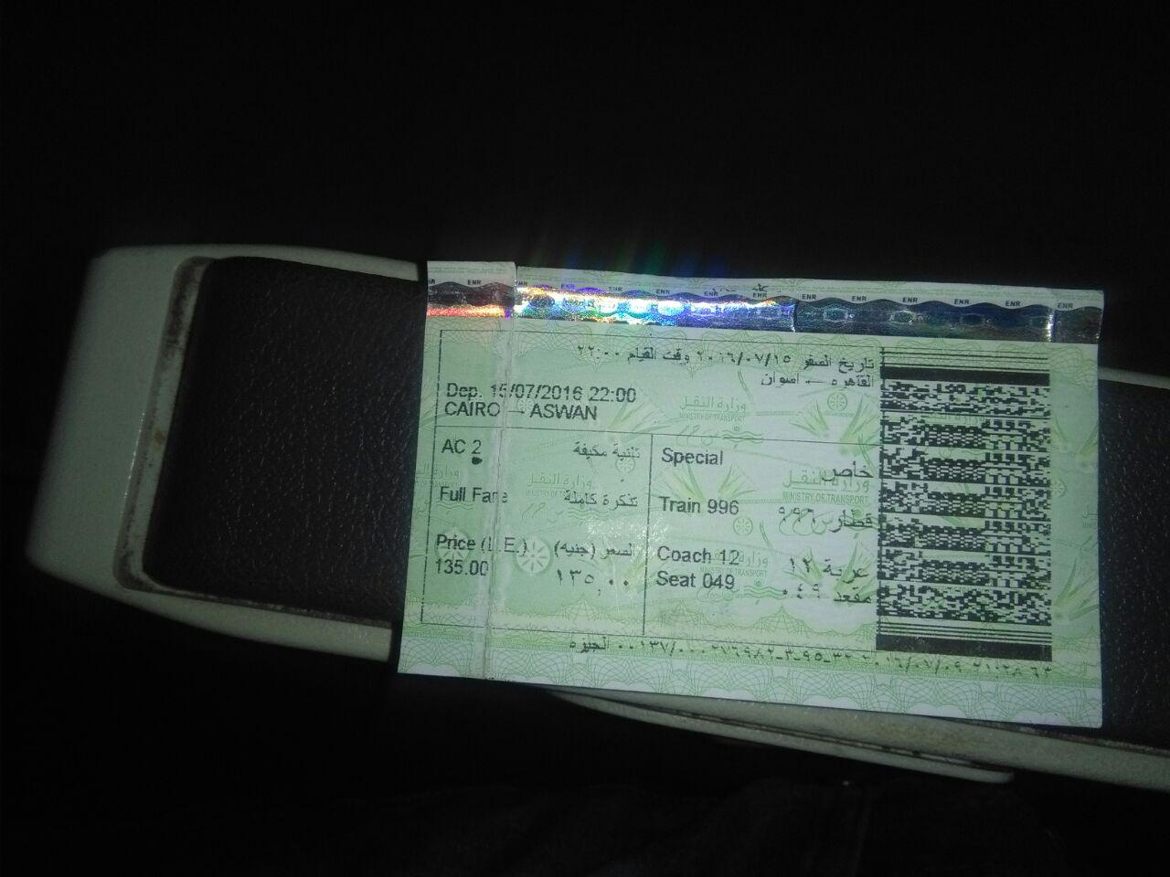 راكب يروي تجربته مع إهمال صيانة القطارات خلال رحلته من القاهرة إلى أسوان (صور)